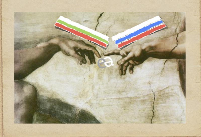 Резултат с изображение за Учреден е Руско-български културно-благотворителен комитет